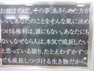 071214_1650~01.jpg